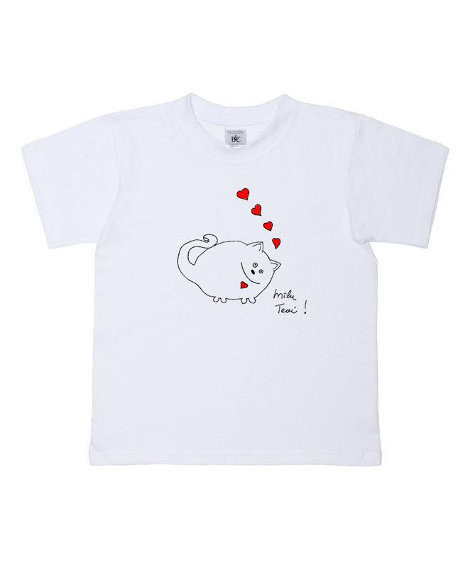 """Bērnu t-krekls """"Kaķis"""""""