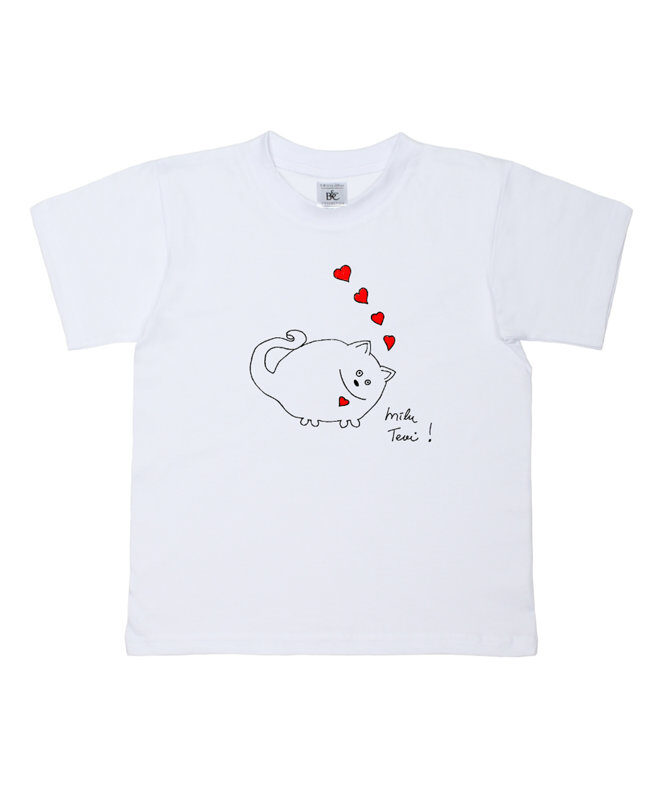 """T-krekls """"Mīlu Tevi"""""""