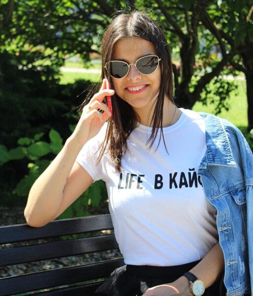 """T-krekls """"LIFE B КАЙФ"""""""